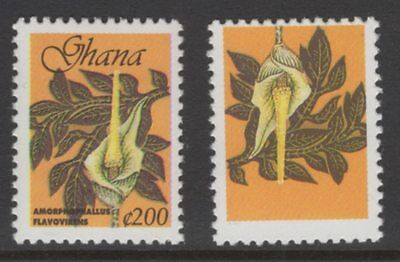 "GHANA SG2156cb 1999 200c DEFINITIVE ""BLACK (VALUE & INSCRIPTION) MISSING"" MNH"