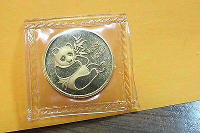 1982 China Gold 1/10 oz Panda Coin Sealed Mint Package 1st Year Issued -C-