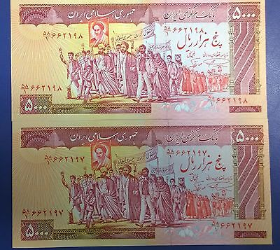 PAIR Iran Persia P139a Islamic Republic 5000 Rials Banknotes Crisp Uncirculated