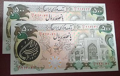Pair IRAN P128 Islamic Republic 500 RIALS 1981 BANKNOTES  UNCIRCULATED