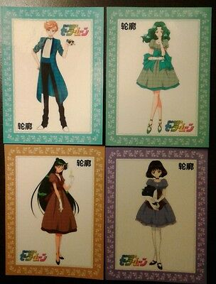 Sailor Moon Unofficial Card Lot~Set of 4~Outer Scouts in cute dresses!