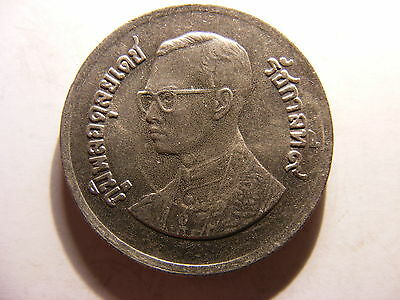 Thailand 1 Bhat, BE2525, Uncirculated