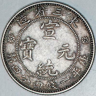 China, Manchurian Province 1 Mace And 44 Candareens Silver Coin Item#M243