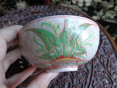 Antique Vietnamese Dragon Fly Designed Ming Style  Bowl #