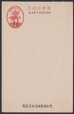 INDONESIA, 1943. Japan Naval Occupation Card 11NS1, Mint