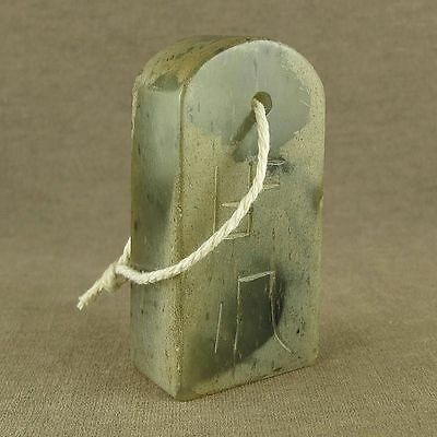 Carved With Chinese Calligraphy In Old Jade Seal