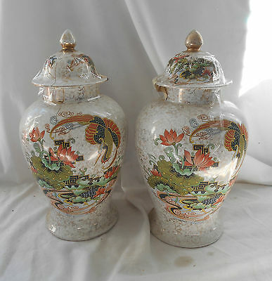 Rare VINTAGE Pair Of THOMAS FORESTER Oriental 'HAINAN' Decorative JARS 30cm Tall