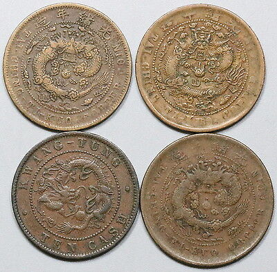1900s Imperial China 10 cash Dragon LOT of Four Coins (17071601R)