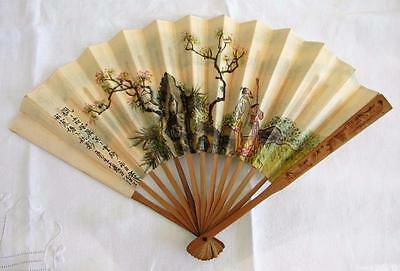 Vintage 1980's Chinese Bamboo Fan & Printed Paper Fan - Father & Son Scene