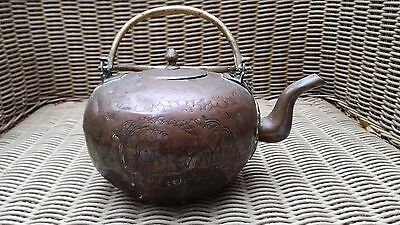 Antique Solid Brass Chinese Teapot Embossed With Chinese Man And Women