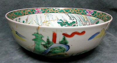 CINA (China): Ancient Chinese Famille Verte bowl - damaged