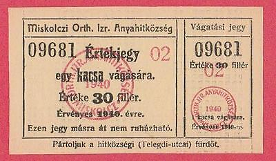 1940 Hungary 30 Filler Note
