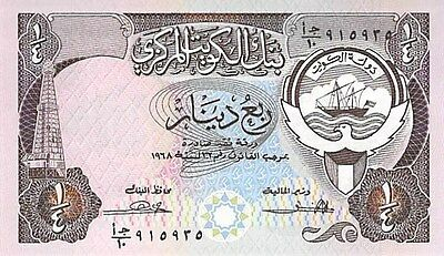 CENTRAL BANK OF KUWAIT 1/4 DINAR NOTE 1980 CU P-11a