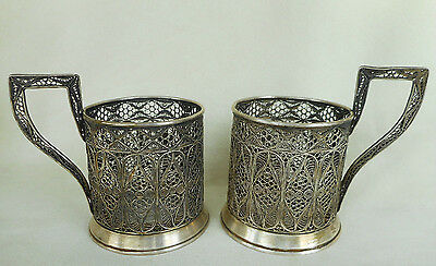 Pair of Vintage Russian Tea Glass Holders - Filigree - Russian Podstakannik