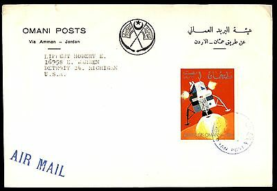 1970S Oman 10B Space Stamp Per Airmail To Us Cover
