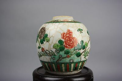 19th/20th C. Chinese Crackle-Glazed Famille-Rose Jar
