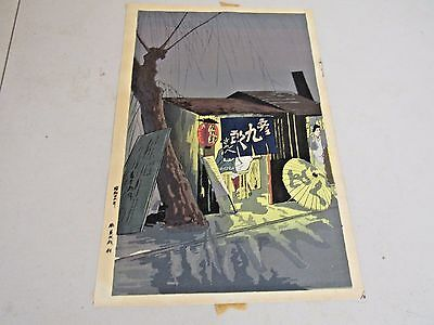 ANTIQUE JAPANESE STREET VENDORS SCENE WOODBLOCK PRINT SIGNED  #1 of 2