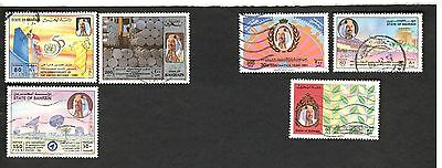 State of Bahrain SC #376 #379 #389 #399 #429 #458 used stamps