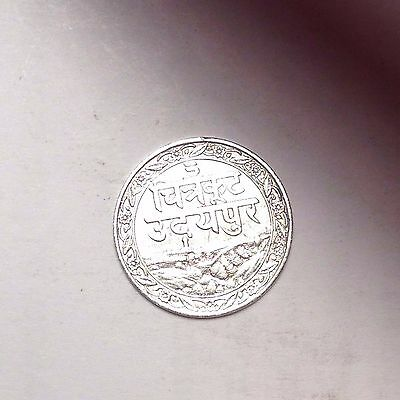 VS1985 1928 1/8 RUPEE (silver) MEWAR INDIA STATE - A BEAUTY!! MUST TAKE A LOOK!