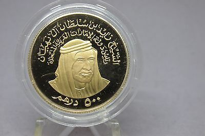 1976 5th Anniversary United Arab Emirates Proof Gold Coin 22k KM#12