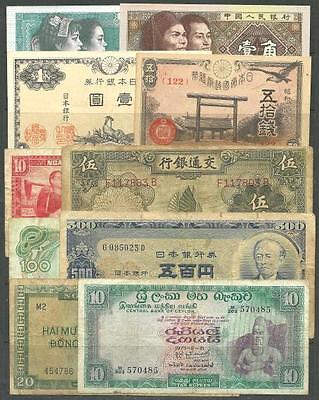ASIAN (10) TEN DIFFERENT BANKNOTEs  # 3976 LOW PRICE & $1.00 USA SHIP