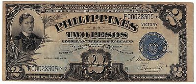1944 (Two Peso) Victory (Certificate) Philippines-Us **replacement/ Star**