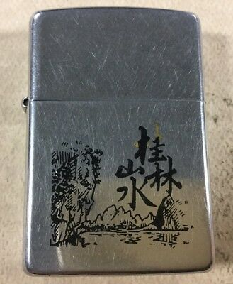 Really Cool Vintage Estate Antique Chinese Scene & Letters Zippo Lighter ZP12