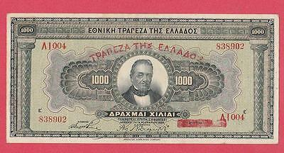 1928 Greece 1,000 Drachmai Note
