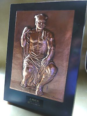 "M Sawano Japanese Copper relief ""Mercury"" ! mounted on easel display signed"