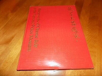 MASTERWORKS OF CHINESE JADE IN THE NATIONAL PALACE MUSEUM Rare Exhibit Book
