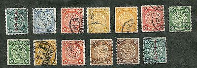 Stamp Lot Of China Coiling Dragons, Used
