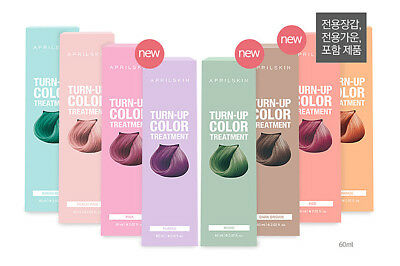 April Skin Turn-up Color Treatment 60ml, Hair Care Color Dyeing Korea Cosmetic