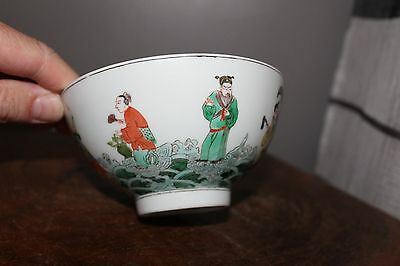A Fine Chinese Marked Porcelain Bowl