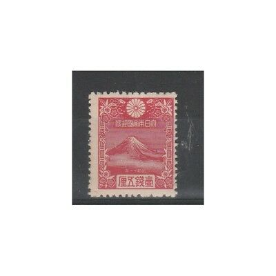 1935 Giappone Japan  Nuovo Anno  1 Val  Mnh   Mf53860