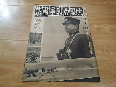 WWII the Pacific War Magazine-jun 1944-No 132 issue