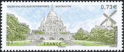 France 2017 Stamp Show/Church/Windmill/Buildings/Architecture 1v (n45311t)