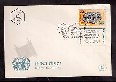 ISRAEL 1958 FIRST DAY COVER #149, HUMAN RIGHTS, 10th ANNIVERSARY !!