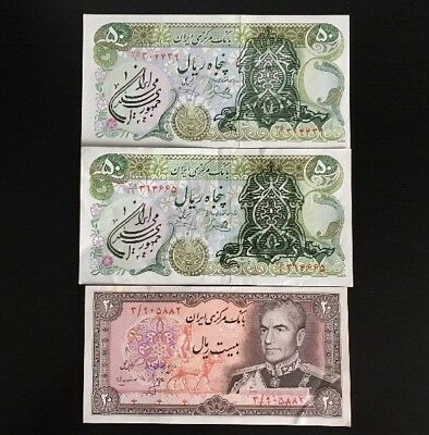 Iran Shah 20 & 50 Rials Authentic Genuine Currency Islamic Revolution Overprint
