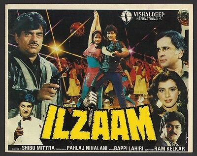 India Bollywood 1986 Ilzaam - pressbook booklet Neelam & Govinda