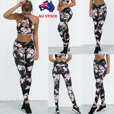 AU Women Floral Yoga Sports Long Pants Workout Running Leggings Stretch Trousers