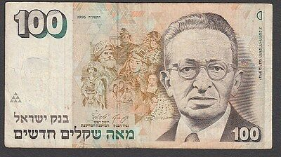100 Sheqalim From Israel 1995 A1