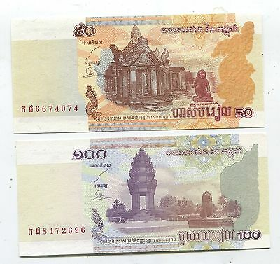 Cambodia Riels Bandnotes - Lot Of 2 Unused  Notes
