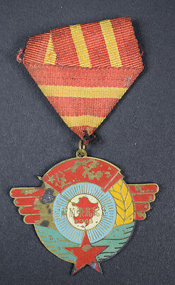 Chinese Original  Military Medal for Liberation of Northeast China