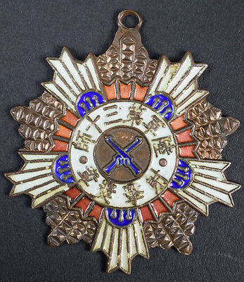 Chinese Shooting Medal of the 30th division of the National Revolutionary Army