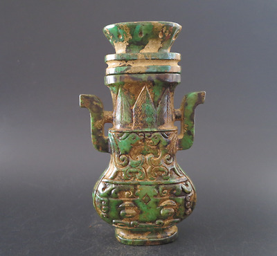 Chinese Antique Hongshan Culture Green Jade dragon Statue vase 832g