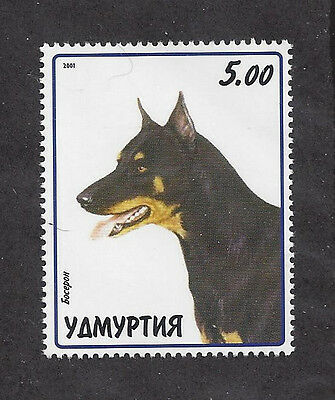 Dog Art Head Portrait Postage Stamp BEAUCERON BERGER DE BEAUCE Udmurtia 2001 MNH