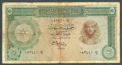 """Egypt 1961 Five Pounds Banknote """"scarce Spider Type"""" #3883 Free Usa Ship"""