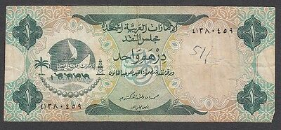 1 Dirham From United Arab Emirates A1