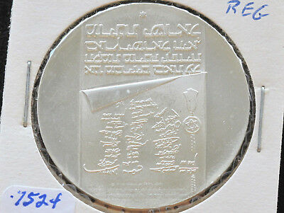 1973 Israel 10 Lirot Silver Coin 25th Anniversary of Independence Day D4819