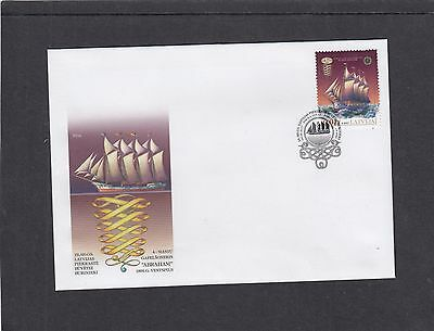Latvia 2017 Sailing Ship Abraham First Day Cover FDC